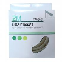 초이스엘 보호대 (브라운,중)(2M)