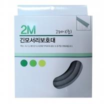 초이스엘 보호대 (그레이,대)(2M)