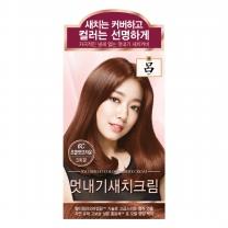 려 우아채 멋내기 새치 (초콜렛)(48G)