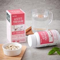 Hav'eat 슬림앤컷 가르시니아(600MG*240정)