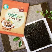 청산도 두번구운 김밥김(20장)