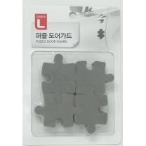 초이스엘 퍼즐 도어가드 (그레이)