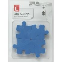초이스엘 퍼즐 도어가드 (블루)