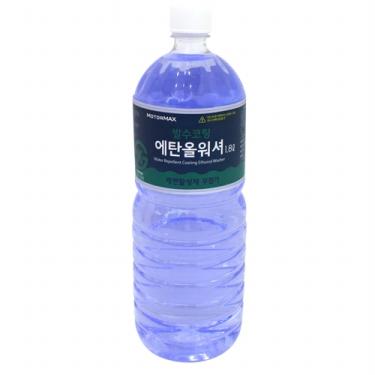 ★오늘 특가★<BR>모토맥스 에탄올 발수코팅 워셔액