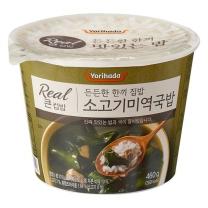 요리하다 Real 큰컵밥 소고기미역국밥(460G)