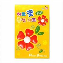 하트 꽃장식 세트(2입)