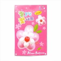 펄 3단 꽃세트(2입)