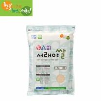 무농약 서래야쌀(4Kg)