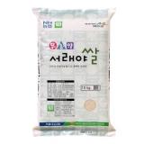 무농약 서래야 쌀(10Kg)