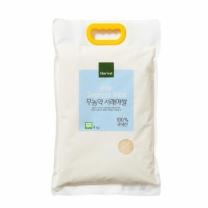 해빗 무농약 서래야쌀(4KG)