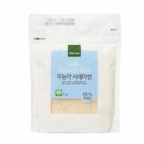 해빗 무농약 서래야쌀(1KG)