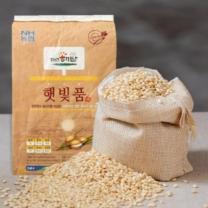서천 자연해답쌀(10KG)