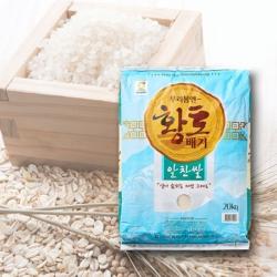 황토배기 알찬쌀(20KG)