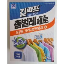 킬파프 좀벌레제로 (옷장용)(6입)