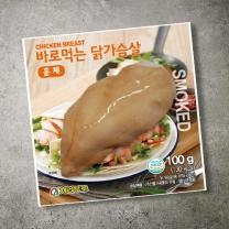 체리부로 바로먹는 닭가슴살 (훈제)(100G)