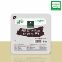 국산 유기농콩 두부(230G)