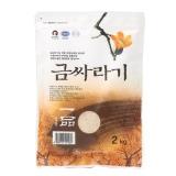 금싸라기(2Kg/국내산)