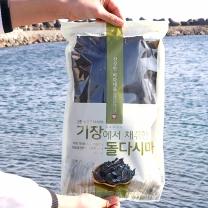 기장에서 채취한 돌다시마(150G)