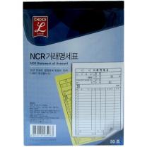 초이스엘 거래명세표 (NCR)(5권)