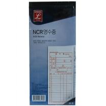 초이스엘 영수증 (NCR)(5권)