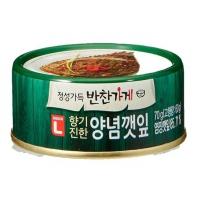초이스엘 향기 진한 양념깻잎(70G)