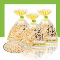 어깨동무 4번씻은 국산 콩나물(240G)