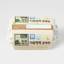 자유방목 유정란 (대란)(6입/312G)