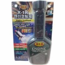 X-1R 엔진코팅제