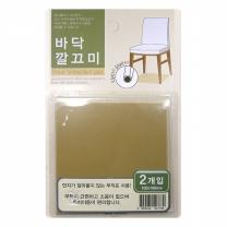 비앤지 바닥깔끄미 (DIY용)