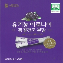유기농 아로니아 파우더(60G)