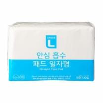 초이스엘세이브 안심흡수패드 (대형)(30입)