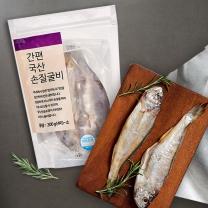 간편 국산 손질굴비 (소)(팩)