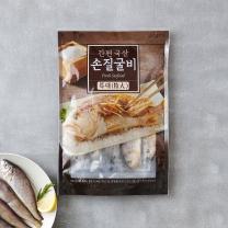간편 국산 손질굴비 (특대)(팩)