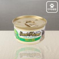 굿프랜 캣캔 (참치&치어)(85G)
