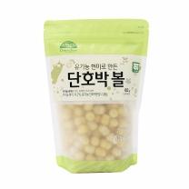 유기농 현미로만든 단호박볼(65G)