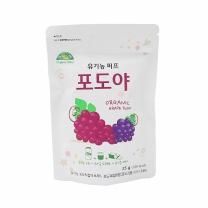 유기농 퍼프 포도야(25G)
