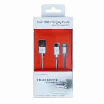 듀얼 USB 충전 케이블 (5핀+8핀)