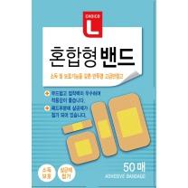 초이스엘 밴드 (혼합형)(50매)