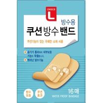 초이스엘 쿠션 방수 밴드(16매)