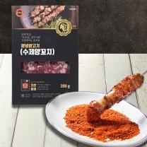 양념 양고기 수제양꼬치(200G)