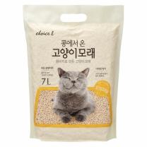초이스엘 콩에서온 고양이모래(오리지널)(7L)