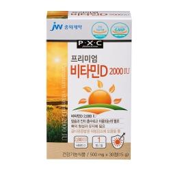 팜크로스 프리미엄 비타민D(15G)
