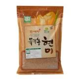 유기농 현미(3600)