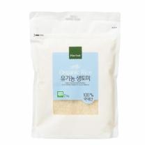 해빗 유기농 생토미(2KG)