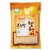무농약 찰현미(3.6Kg)