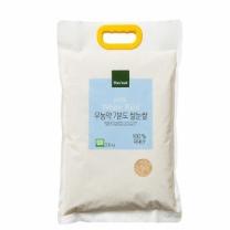 해빗 무농약 7분도쌀(3.8KG)
