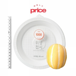 Only Price 위생접시(18CM*15입)