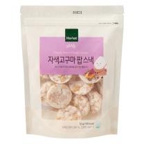 Hav'eat 자색고구마 팝 스낵(50G)