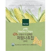 해빗 퍼핑나쵸칩 양파맛(36G)