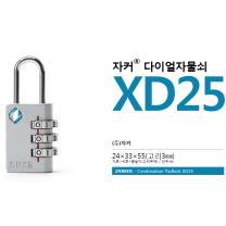 자물쇠 넘버락(25MM)